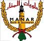 Manar-Back&Süßwaren